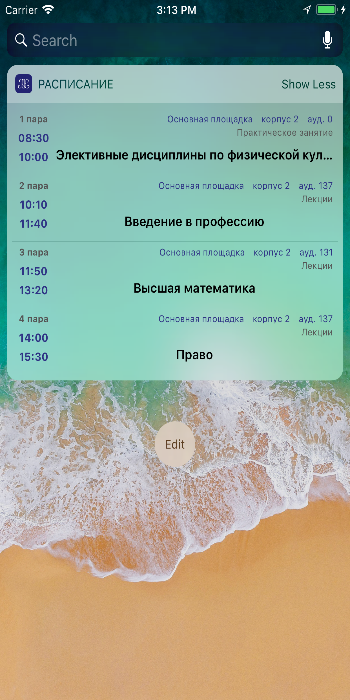 9cae4869-02ed-4847-8dfd-21c85be5d0f8-screenshot.png