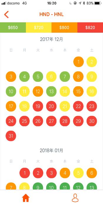 d842bc46-5ca7-402e-9808-48d7903e43c7-screenshot.png