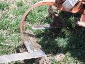 Undercutter Sweep Blade