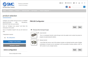 Product configurator FMS-200