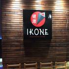 Executivo Financeiro troca carreira para investir em franquia de culinária Japonesa
