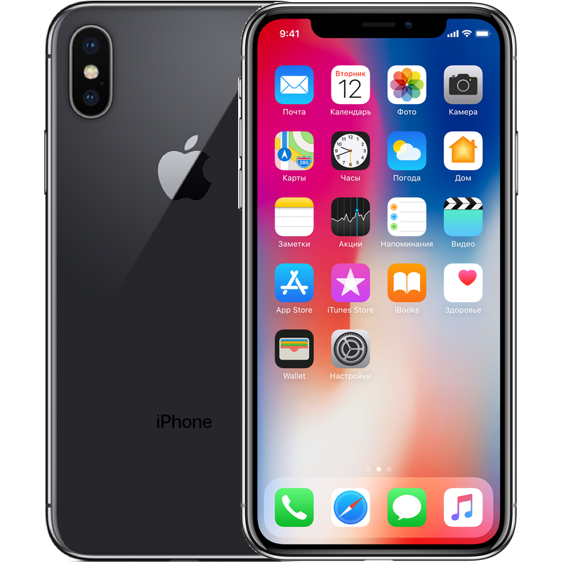 iPhone X 64GB VZW Space Grey