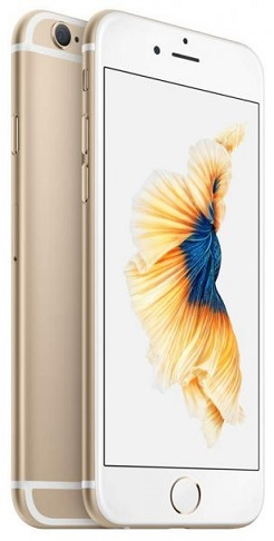 iPhone 6s 32GB VZW - Gold