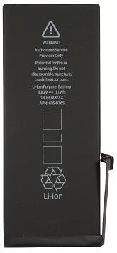 (Acc Bat1865) - Apple iPhone 6s Plus - OEM