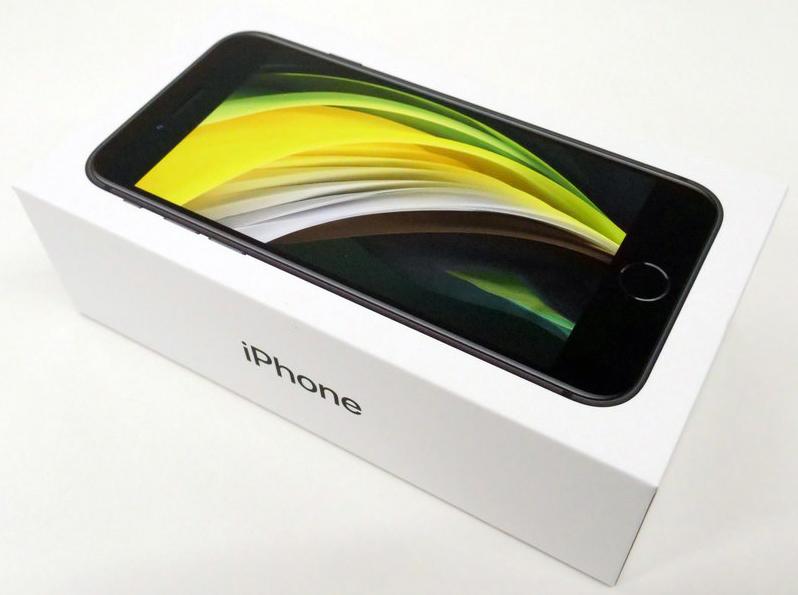 iPhone SE (2020) 64GB VZW Black - New