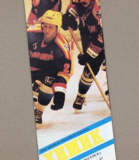 Khimik Voskresensk Soviet Hockey Brochure