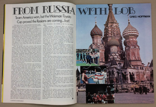 From Russia With Lob