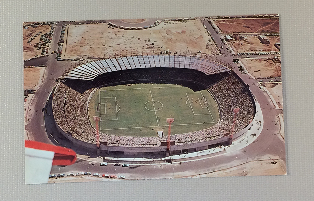 Vintage Estadio Jalisco Postcard