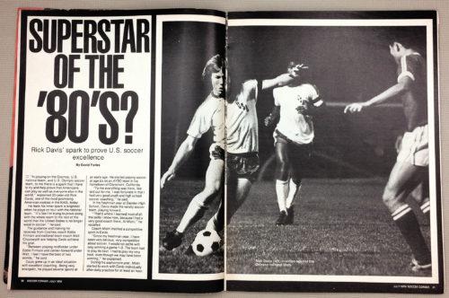 Rick Davis 80's Superstar