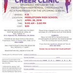 Sign up for Youth Cheerleading Clinic Sat 4/28 for Kids Grades K-8th