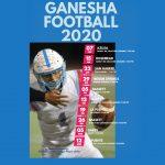 Ganesha Football 2020-2021 Revised Schedule released