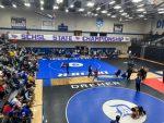 2021 Wrestling State Championship