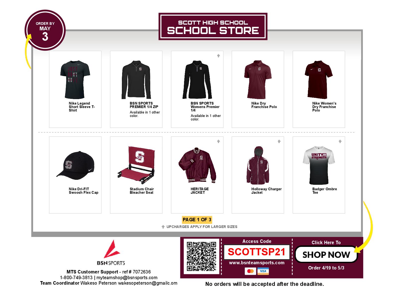 School Store Open until 5/3/21