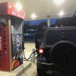 Purchase Gas at the Sunbury Certified Pump – Support Big Walnut Athletics!!!