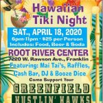 Hawaiian Tiki Night – April 18