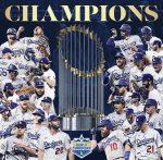 CONGRATULATIONS Justin Turner- World Series Champion!