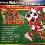 Jingle Bells Jingle Bells! 12K's Christmas Coupon Code is HERE!
