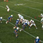 Bellevue Community High School Varsity Football beat Northeast High School 37-14