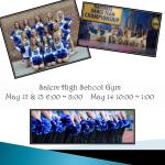 Salem Rockette Tryout Information