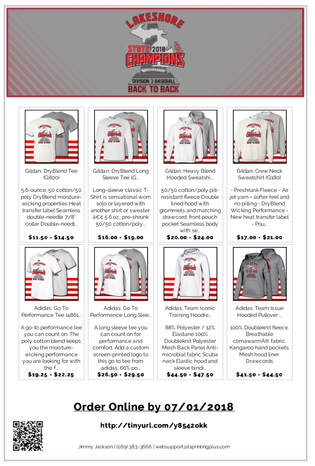 Baseball State Championship Webstore Now Open