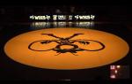 2/3: Divisional Wrestling Championship mat