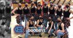 Hardest Goodbye: Season Recap