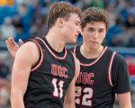 USC Basketball Live Stream Tonight!
