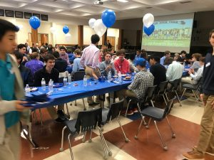 2017 Banquet