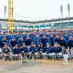 '19 Baseball Team Earns ABCA Academic Award