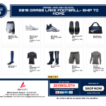 Football Gear and Accessories