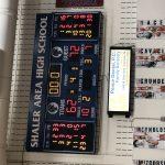 Boys Varsity Basketball beats Shaler 72 – 62