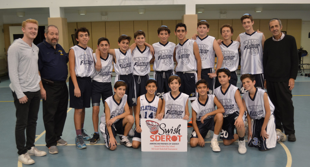 8th Grade Boys Swish into Tier I Bracket with 2nd Sderot Tournament Win