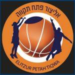 Israeli Girls to Play Basketball at Flatbush