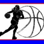 TIME CHANGE Girls Basketball Playoffs!!