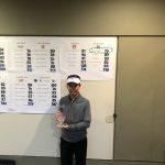 Congratulations to Adrian Chiu – Low Score at Oakmont Tourney