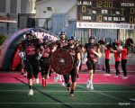 Vote for Vikings Football Players for KUSI