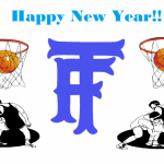 Happy New Year Bruins–TFHS has a Busy Week