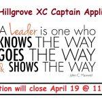 2017 Hillgrove XC Captains Application