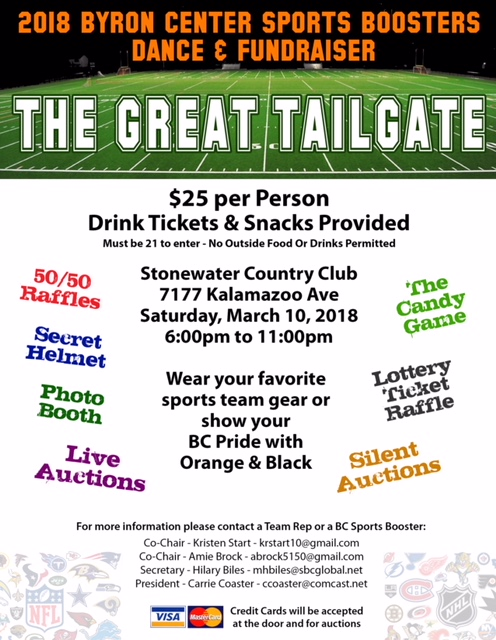 2018 Sports Boosters Dance Auction – SHARE!!!