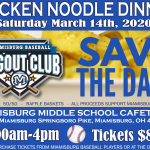 Miamisburg Baseball Chicken Noodle Dinner (Saturday 3/14 Carryout Only)