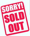 Varsity Football- Sold Out