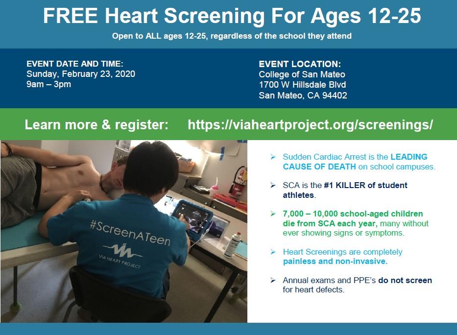 Free Heart Screening Feb 23rd