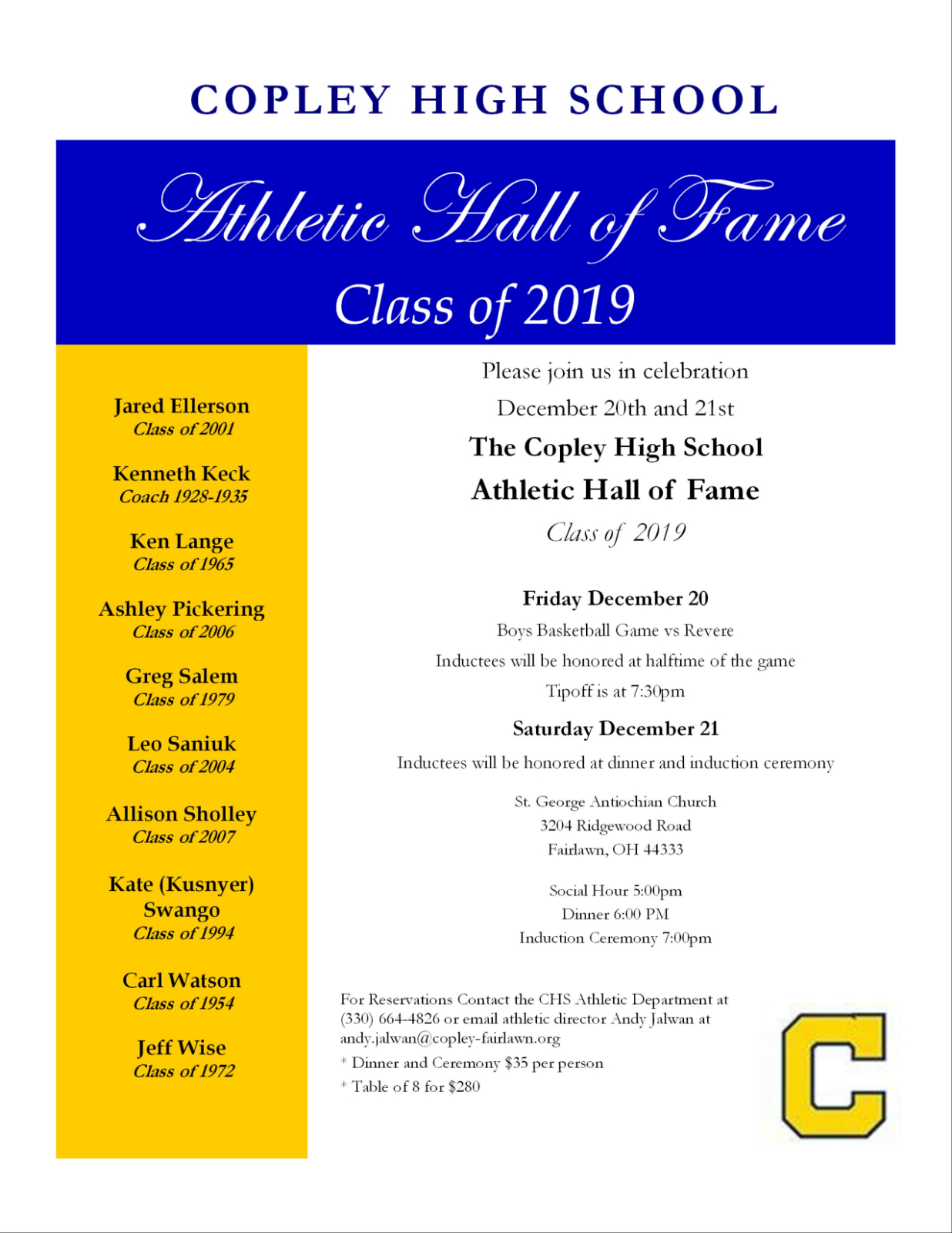 Hall of Fame Class of 2019 Announced