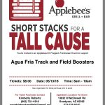 Track and Field Fundraiser