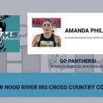 AMANDA PHILLIPS SELECTED AS THE NEW HEAD CROSS COUNTRY COACH AT HOOD RIVER MIDDLE SCHOOL!