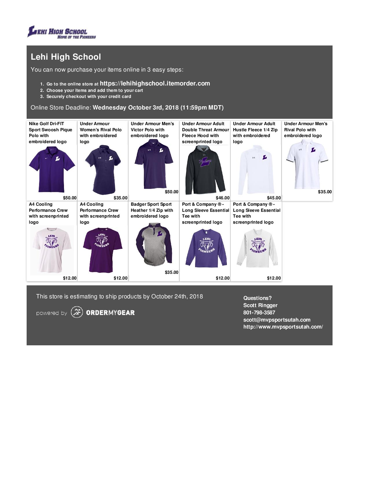 New Lehi Gear Available For Purchase