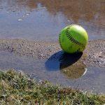 Athletic Updates – 4/18
