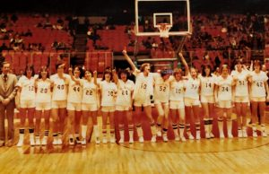 Photos 1980 SA Girls Basketball State Champs
