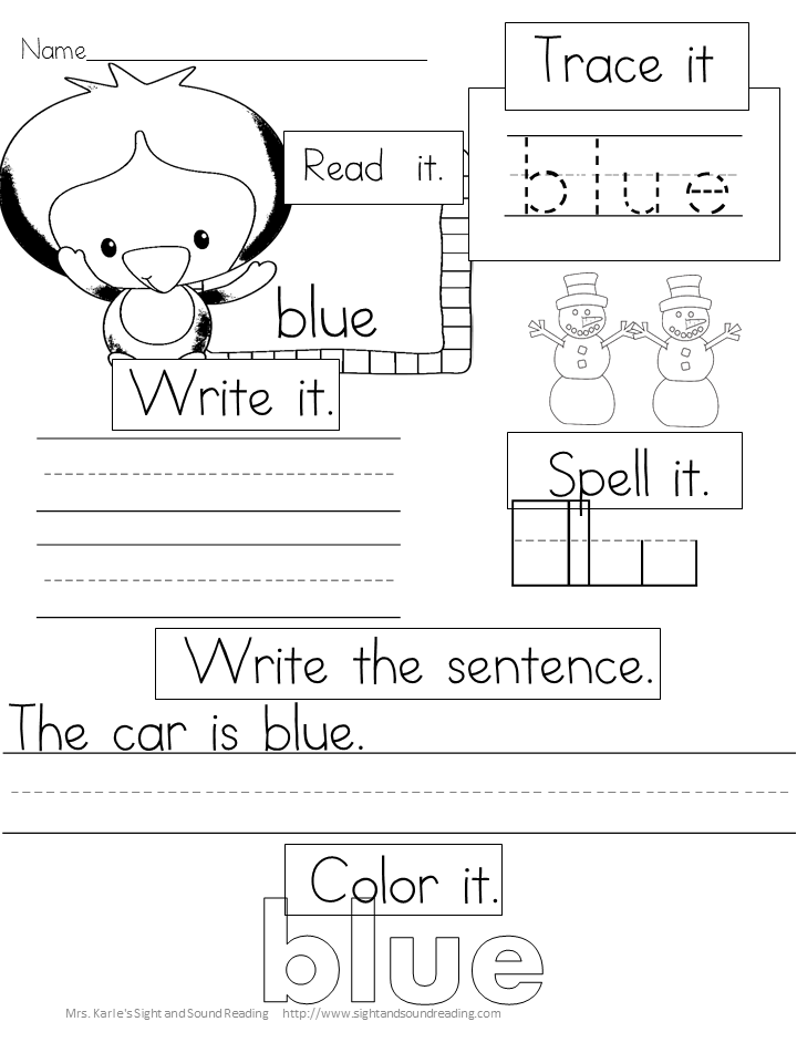 Sight Word Worksheets – Sight Word Worksheets