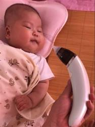 Leslie verified customer review of Electronic Baby Nasal Aspirator